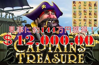 2016012612000