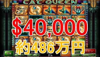 catq400