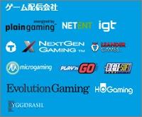 vj-game